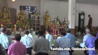 Buddhist Sutra Chanting Northeastern Thailand
