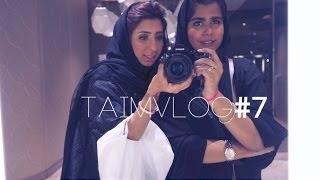 TAIM VLOG#7   تيم و مريم الياسي في هوليوود