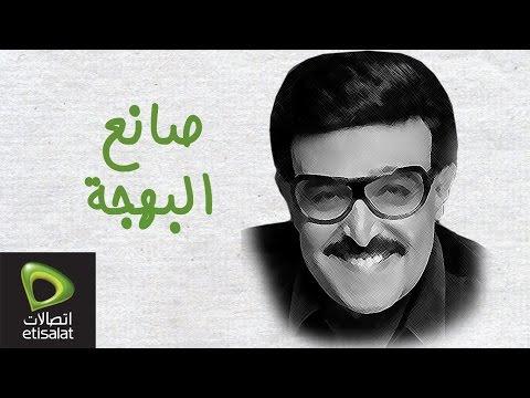 سمير غانم - صانع البهجة