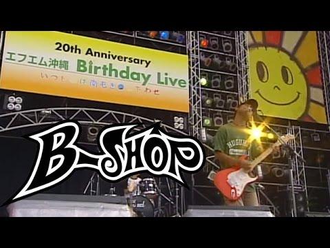B-SHOP - FM OKINAWA 20th LIVE