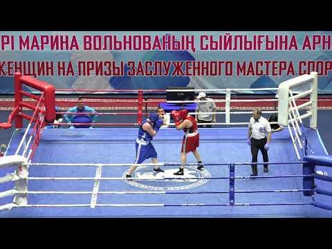 BAZARBAYEVA (KAZ)-MUKUSHBEKOVA (AST)