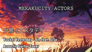 夕景イエスタデイ (Yuukei Yesterday) - Acoustic Guitar Cover - Jin feat. LiSa