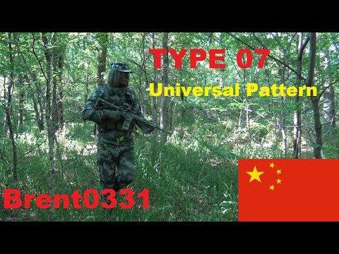 Chinese Type 07 Universal Camouflage Effectiveness