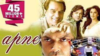 Apne (2007) Full Hindi Movie | Dharmendra, Sunny Deol, Bobby Deol, Shilpa Shetty, Katrina Kaif