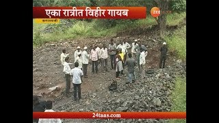 Satara,Zagalwadi Well Disappear In One Night