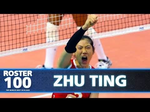 Volleyball Evolution of Zhu Ting 朱婷! | The Pride of Asia | #ROSTER100