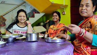 এই বাড়িতে বিয়ের আগে এই হয়তো শেষ বারের মতো মা আর বৌদিকে সাহায্য করা#BanglaVlog#PreWeddingFamily Vlog