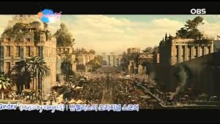 영화 '알렉산더'(올리버 스톤)OST_'Eternal Alexander'_반젤리스