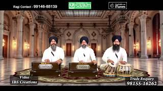 Madho Satsangat Saran Tumari- Bhai shokeen Singh Ji - Official Promo 2017 - Best Records