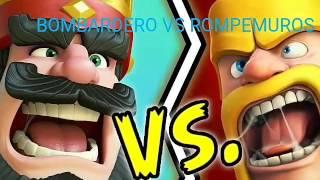 ROMPEMUROS VS BOMBARDERO