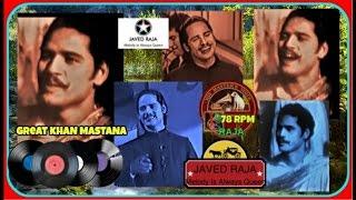 *.KHAN MASTANA-Film-SHOHRAT-(1949)-Gar Jeena Hai To Pyar Karo-[ Rarest Gem-Clearest Audio Versio