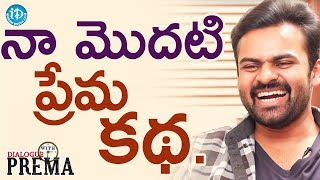 Sai Dharam Tej About His First Love Story    Dialogue With Prema    Celebration Of Life