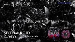 MYTH & ROID - 雪を聴く夜 (OFFICIAL)