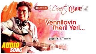 Vennilavin Theril Yeri Song | Duet Tamil Movie | Prabhu | Meenakshi | Ramesh Aravind | AR Rahman width=