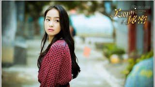 [Vietsub] Star Tears - Song Qian (Beautiful Secret OST)