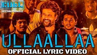 Petta : ULLAALLAA Official Single | Review & Reaction | Rajinikanth, Anirudh