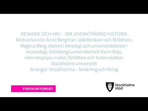 Forskartorget 2018 - Resande och arv – om undanträngd historia