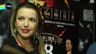 ORV+: X-Genius фестивал във Варна!