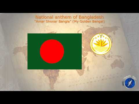 Bangladesh National Anthem