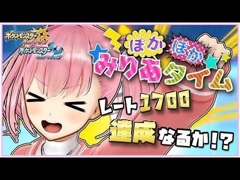【ポケモン】桜樹みり・・・