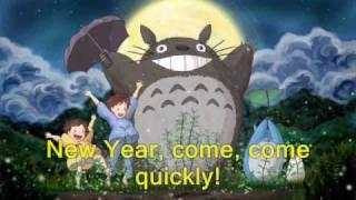 HAPPY NEW YEAR (OSHOGATSU)