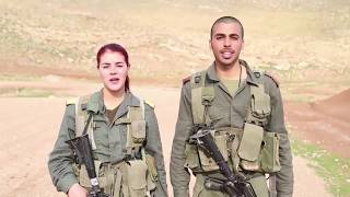 Israel Border Police | Battalion Beret March | Magav Israeli soldiers army IDF