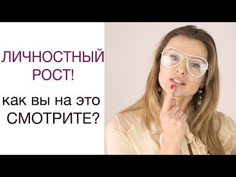 МАСТЕРСТВО ПУБЛИЧНОГО ВЫСТУПЛЕНИЯ (KatyaWorld)