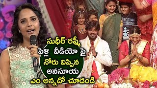 Anasuya Shocking Facts About Sudheer Rashmi Marriage Video | #Anasuya | #Sudheer | icrazy media