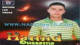 Hamid Oussama Live 2012 - Minday Yawyan Adouyragh