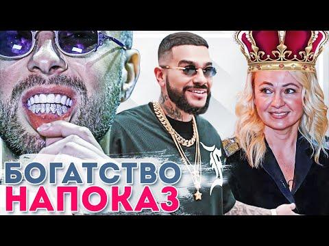 Российские звёзды, которые любят хвастаться своей роскошной жизнью