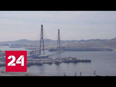 Во Владивостоке полностью восстановлена подача воды и тепла