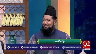 Subah E Noor - 19 August 2017 - 92NewsHDPlus