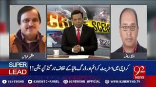 Newsat5 - 20-01-2017 - 92NewsHD
