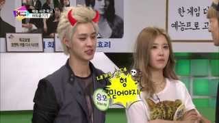 All The K-pop - Entertainment Academy 3-2, 올 더 케이팝 - 예능사관학교 3-2 #01, 35회 20130528