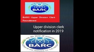 Barc udc notification 2019 in tamil