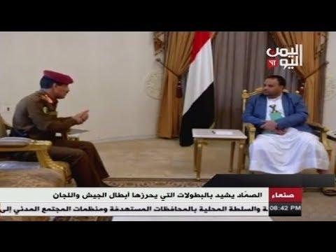 رئيس المجلس السياسي الأعلى يستعرض مع وزير الدفاع الوضع الميداني في الجبهات 22 - 10 - 2017