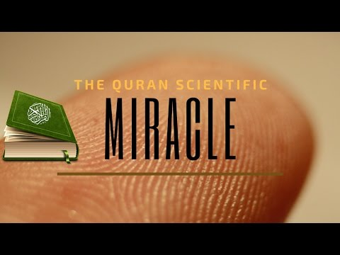 Mind Blowing Scientific Miracle in Quran    The Fingerprint    Must Watch!!
