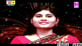 Aabha Mishra Ke Swar Me Ek Madhur Geet II Maithili Vivah Geet