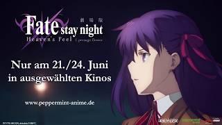 Fate/stay night [Heavens Feel] I. presage flower - Trailer (Deutsch)