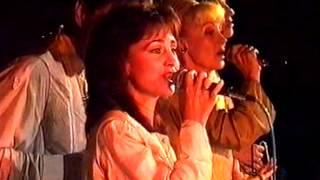 Фамилия Тоника - Сбогом, приятелю - На турне (1996)