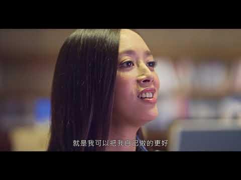 大未來計畫 舞思愛 HD1060823 - YouTube