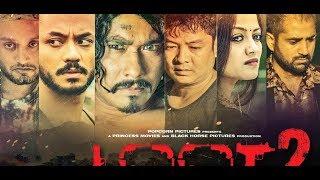 Loot 2  New Superhit Nepali Movie Feat  Saugat, Karma, Dayahang actors SALARY