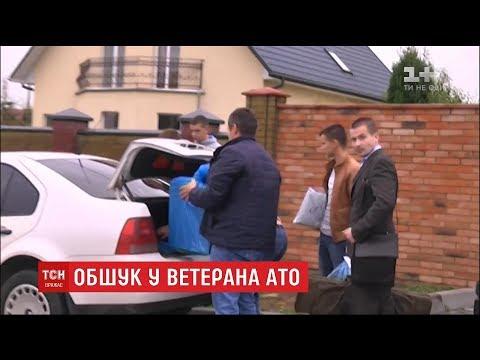 Під Луцьком обшукали будинок АТОвця, якого звинувачують у розголошенні конфіденційної інформації