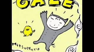 Gaze - Shady