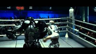 Real Steel Atom- Remember the Name