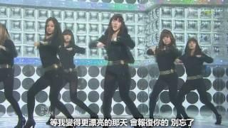 【LIVE 中字(繁)】少女時代 Run Devil Run (Remix)