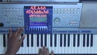 አላምን ቴዲ አፍሮ Teddy Afro instrumental