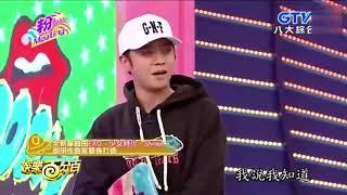 171122 EXO LAY ZHANG YIXING 张艺兴 — Show Luo ab EXO & Yixing