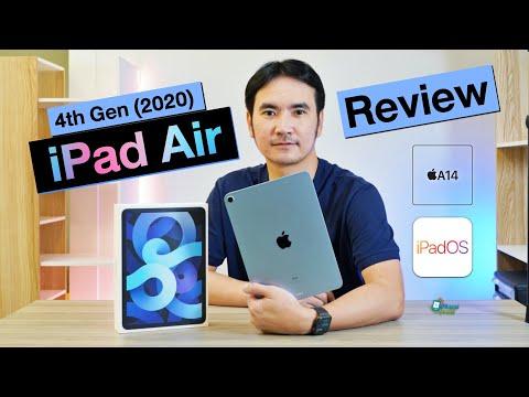 รีวิว iPad Air 4 (4th Gen) บางเบา สีสันสดใส และ Touch ID เล็กที่สุด