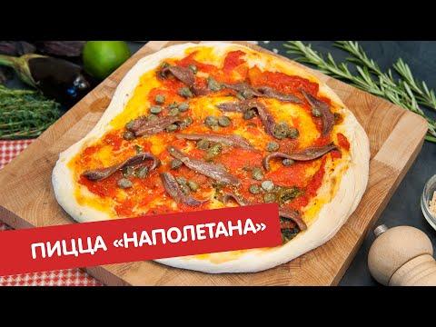 Пицца «наполетана» | Пицца